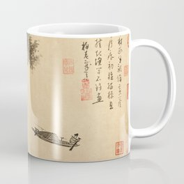 Fisherman - Wu Zhen Coffee Mug