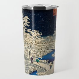 Ukiyo-e, Ando Hiroshige, Yuhi Hill and the Drum Bridge at Meguro Travel Mug