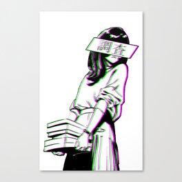 STUDY - Sad Japanese Anme Aesthetic Canvas Print