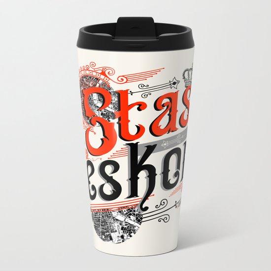 Stas Reskon - A Gathering Of Shadows Metal Travel Mug