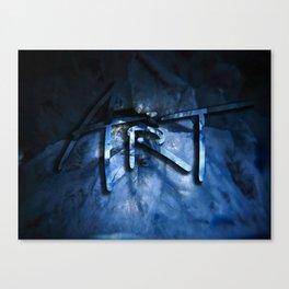Art Break Canvas Print
