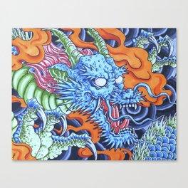 Azure Dragon Canvas Print