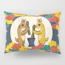 Minhwa: Moon Rabbit B Type (Korean traditional/folk art) Pillow Sham
