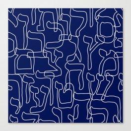 Hebrew Alphabet Seamless Pattern Canvas Print