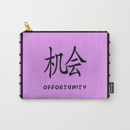 "Symbol ""Opportunity"" in Mauve Chinese Calligraphy Carry-All Pouch"