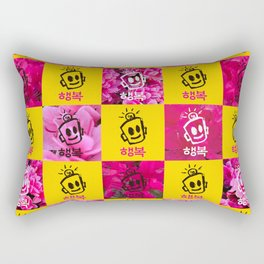 HAPPY Korean Rectangular Pillow