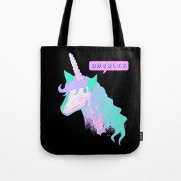 KYS Tote Bag