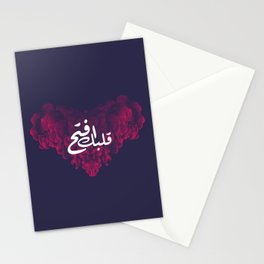Open your Heart in Arabic Stationery Cards