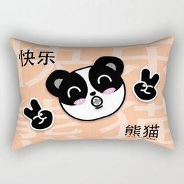 Happy Panda Rectangular Pillow
