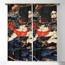 The Tattooed Samurai Traditional Japanese Character Blackout Curtain