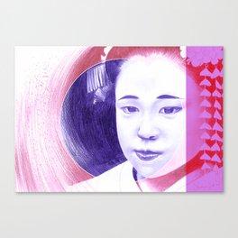 Mitsuko 01 Canvas Print