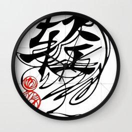 Qing, Light Wall Clock