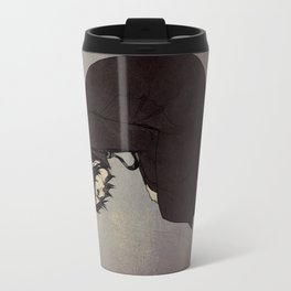 severussnape Travel Mug