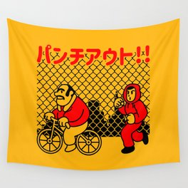 Bicicle training II Wall Tapestry