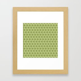Op Art 176 Framed Art Print