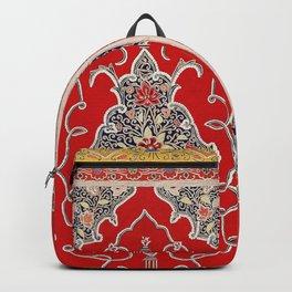 Rasht Gilan North Persian Embroidery Print Backpack
