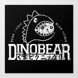 Vintage Dinobear Canvas Print