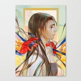 Ribbon Canvas Print