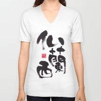 france V-neck T-shirts featuring France by shunsuke art