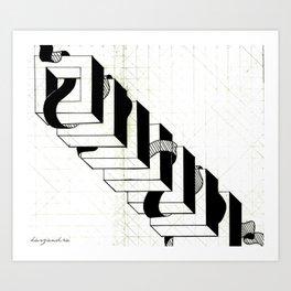ribbon tower Art Print