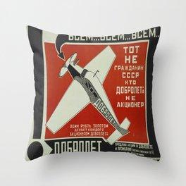 Vintage poster - Soviet Union Throw Pillow
