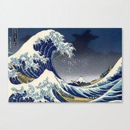 Great Wave: Kanagawa Night Canvas Print
