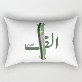 Alif | Urdu and Arabic Alphabet Rectangular Pillow