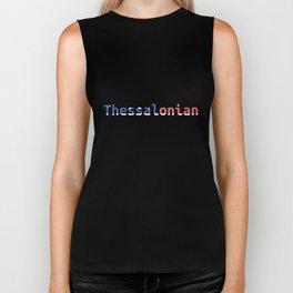 Thessalonian Biker Tank