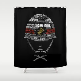 Text Cloud - Marine Corps Honor Guard Helmet Shower Curtain