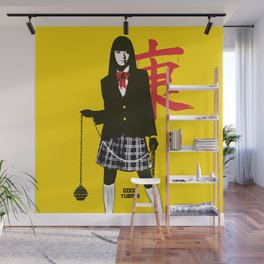 Gogo Yubari Kill Bill art Wall Mural