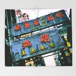 NEON Hong Kong S03 Throw Blanket