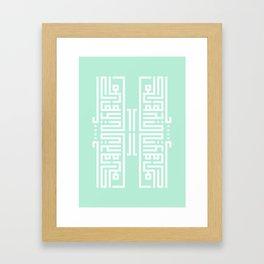 Arabic Square Kufi (ادلع ياكايدهم) Framed Art Print