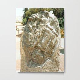 Father by Shimon Drory Metal Print