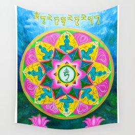 Mandala of Green Tara Wall Tapestry