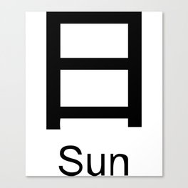 Sun Japanese Writing Logo Icon Canvas Print