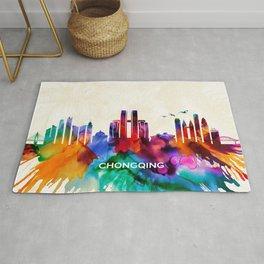 Chongqing Skyline Rug