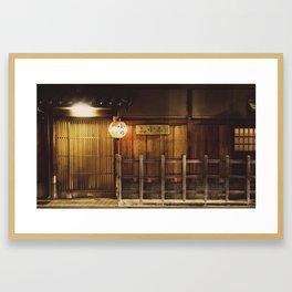 a beautiful exit Framed Art Print