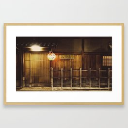 a beautiful exit Framed Art Print