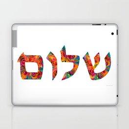 Shalom 12 - Jewish Hebrew Peace Letters Laptop & iPad Skin