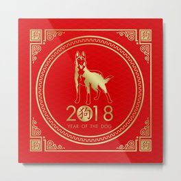 Year of the dog 2018   -Belgian Malinois Metal Print