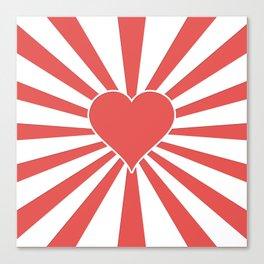 Valentine Heart Red Love Explosion Canvas Print