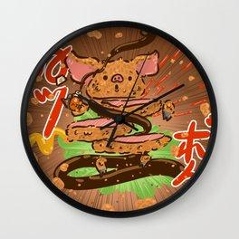Katsuboi Wall Clock