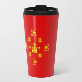 Affluence and God's Protection - Gold and Red Travel Mug