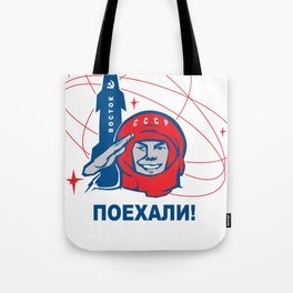 Yuri Gagarin Tote Bag