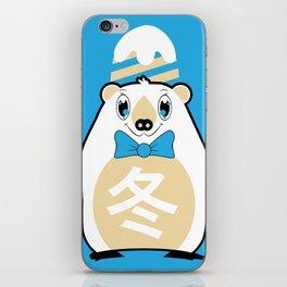 Fuyu - Season bear Winter iPhone Skin