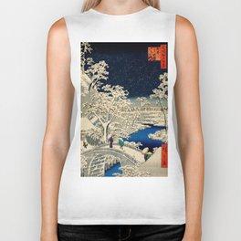 Ukiyo-e, Ando Hiroshige, Yuhi Hill and the Drum Bridge at Meguro Biker Tank