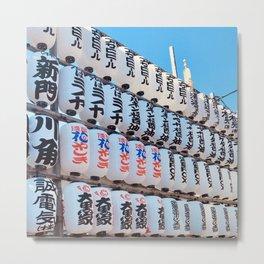 Parade of lanterns at Asakusa Metal Print