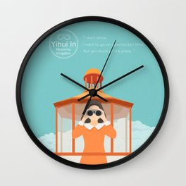 Yihui in moonrise kingdom Wall Clock