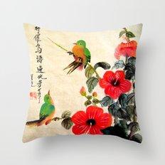 courting season Throw Pillow