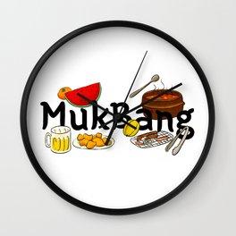Funny Minhwa: MukBang Wall Clock